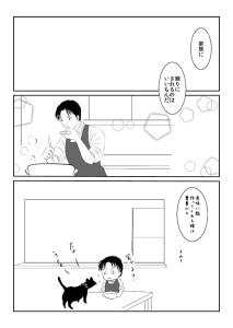 heavenlycity90007
