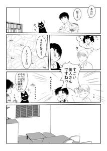 heavenlycity90010