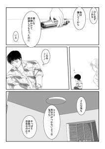heavenlycity90011