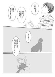heavenlycity90013