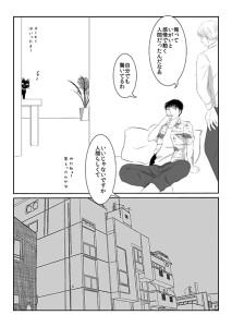 heavenlycity90016